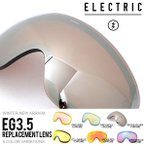 ショッピングゴーグル 交換用レンズ ELECTRIC エレクトリック EG3.5 EG3-W ゴーグル 日本正規品 スペア  スノー ボード 球面