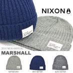 ニット帽 NIXON ニクソン メンズ レディース MARSHALL BEANIE タグ付き ビーニー 帽子