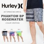 ショッピングhurley サーフパンツ HURLEY ハーレー メンズ 水着 PHANTOM BP ROSEWATER ボードショーツ 海水パンツ 海パン サーフ サーフィン 海水浴 2017春新作 15%off