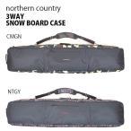 スノーボード ケース 3WAY スノボ バッグ Northern Country ノーザンカントリー  ボードバッグ 全面パッド入り メンズ 160cm 得割50 送料無料