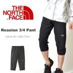 クロップドパンツ THE NORTH FACE ザ・ノースフェイス Reaxion 3/4 Pant リアクション3/4 パンツ メンズ 7分丈 ナイロン ストレッチ 送料無料 nb81783
