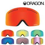 ショッピングスノボ スノーボード ゴーグル用 スペアレンズ DRAGON ドラゴン NFXS LENS エヌエフエックスエス  日本正規品 交換レンズ 10%off