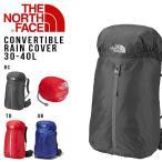 ザ・ノースフェイス THE NORTH FACE コンバーチブル レインカバー 30-40L ザックカバー 雨具 パックカバー アウトドア 登山 トレッキング 得割13
