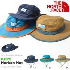 UVカット ハット ザ・ノースフェイス THE NORTH FACE Kids Horizon Hat キッズ ホライゾン ハット 帽子 2017秋冬新作 子供 紫外線 日差し防止 nnj41702