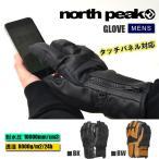 タッチパネル対応 スノー グローブ 手袋 north peak ノースピーク メンズ 紳士  スキー スノーボード スノボ ウィンタースポーツ 得割64