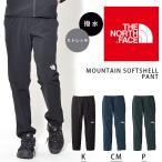 現品限り 25%off 軽量 シェル ナイロン パンツ THE NORTH FACE ザ・ノースフェイス Mountain Soft Shell Pant マウンテン ソフトシェル パンツ メンズ