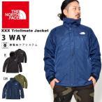 3way ジャケット THE NORTH FACE ザ・ノースフェイス メンズ XXX Triclimate Jacket 中綿インナー アウトドア マウンテン np21730 得割10