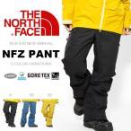 スノーボード ウエア THE NORTH FACE ザ・ノースフェイス メンズ NFZ Pant NFZ パンツ GORE-TEX ゴアテックス スキー バックカントリー