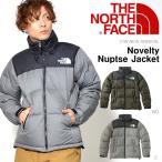 高品質 ダウンジャケット THE NORTH FACE ザ・ノースフェイス メンズ Novelty Nuptse Jacket ノベルティー ヌプシジャケット アウトドア 2017秋冬新作 nd91632