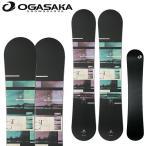 スノーボード 板 OGASAKA オガサカ CT メンズ レディース スノーボード キャンバー カービング 139 143 146 150  152 154 156 158 2019-2020冬新作 10%off