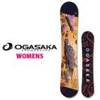 スノーボード 板 OGASAKA オガサカ CT-IZL Comfort Turn-IZ メンズ レディース スノーボード キャンバー 148 150 152 154 156 158 2019-2020冬新作 10%off