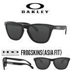 得割30 サングラス OAKLEY オークリー FROGSKINS フロッグスキン GREY 日本正規品 アジアンフィット oo9245-01