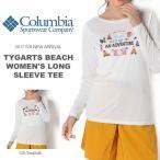 長袖Tシャツ コロンビア Columbia レディース Tygarts Beach Women's Long Sleeve Tee プリントT ロンT アウトドア 2017春夏新作 得割10