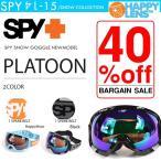 スノーゴーグル SPY スパイ PLATOON プラトーン ハッピーレンズ メンズ レディース スノボ ギア  日本正規品 40%off スノーボード