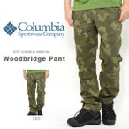 ロングパンツ コロンビア Columbia メンズ Woodbridge Pant レギュラー丈 ストレッチ アウトドア 2017春夏新作 得割10