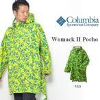 レインポンチョ コロンビア Columbia メンズ Womack II Pocho カッパ 雨合羽 25%off  フェス 雨具 レインウエア