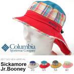 現品限り 30%off アウトドアハット コロンビア Columbia キッズ ジュニア 子供 Sickamore Jr.Booney 2歳〜4歳 帽子 トレッキング 登山 フェス