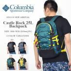 リュックサック コロンビア Columbia メンズ レディース キャッスルロック25L バックパック バッグ アウトドア 登山 トレッキング グランピング 30%off