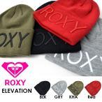ショッピングロキシー ニット帽 ロキシー ROXY レディース ELEVATION ロゴ ビーニー 帽子 スノーボード スキー  20%off