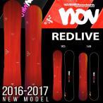 NOVEMBER ノベンバー 板 スノー ボード REDLIVE レッドライブ 2016-2017冬新作 メンズ 紳士 得割20