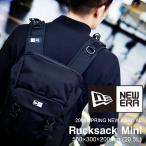 ショッピングニューエラ ニューエラ NEW ERA Rucksack Mini ラックサック ミニ バックパック リュックサック メンズ レディース 送料無料 20.5L 2017春新作