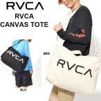 トートバッグ RVCA ルーカ キャンバス トート バッグ 2WAY ショルダーバッグ 約31L エコバッグ ショッピングバッグ バッグ カバン 鞄 新作 2019春夏新作 30%off