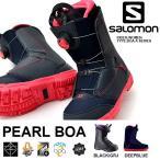 SALOMON サロモン スノーボード ブーツ レディース ボア PEARL BOA BOOTS  得割40