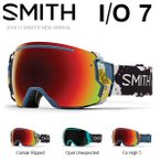 スノーゴーグル SMITH OPTICS スミス I/O7 アイオーセブン  スノーボード スキー スノー  io7 得割20
