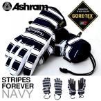 ショッピングスノボ スノーボード グローブ Ashram アシュラム 手袋 スノボ STRIPES FOREVER ストライプスフォーエバー ゴアテックス GORE-TEX メンズ レディース 30%off