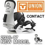 UNION ユニオン バインディング CONTACT コンタクト メンズ スノーボード BINDING ビンディング 2016-2017冬新作 得割30
