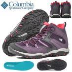 ショッピングトレッキングシューズ マウンテンブーツ コロンビア Columbia ウィメンズ セイバーミッド レディース ハイキング アウトドア 登山 トレッキング シューズ 靴 30%off