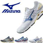 ランニングシューズ ミズノ MIZUNO ウエーブライダー 20 WAVE RIDER レディース 初心者 マラソン 靴 J1GC1708 J1GC1703