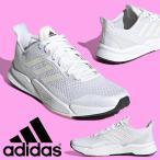 アディダス ランニングシューズ adidas レディース X9000L2 W マラソン ジョギング シューズ 靴 スニーカー ランシュー 運動靴 FW8077