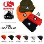 ネコポス便対応可能! ニット帽 ボンファイア BONFIRE ビーニー BEANIE X-LARGE エクストララージ コラボ 帽子   スノーボード 25%off