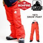 スノーボードウェア ボンファイア BONFIRE メンズ YETI SNOW PANT X-LARGE エクストララージ コラボ パンツ ボトム 得割50