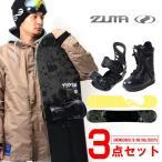 ショッピングボード ZUMA ツマ スノーボード メンズ 3点セット 板 ボード バインディング ブーツ TYPOS 144 150 153 スノボ 国内正規代理店品 送料無料