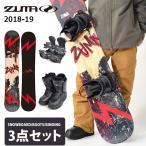 ワックス塗布済 ZUMA ツマ スノーボード メンズ 3点セット 板 ボード バインディング ブーツ LIMIT-9 153 スノボ キャンバー 2016-2017冬新作 送料無料