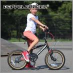 DOPPELGANGER キッズバイク 通学 ドッペルギャンガー 自転車の九蔵 通勤 BMX仕様 補助輪付 DXR16-RD メンズ レディース 子供用自転車