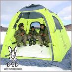 DOPPELGANGER (ドッペルギャンガー) ワンタッチフィッシングテント 5人用テント ライムグリーン T5-244
