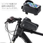トップチューブバッグ フレームバッグ 自転車バッグ スマホホルダー 反射テープ 自転車用 大容量 取り付け簡単 イヤホン穴あり 夜間安全 防水性 耐摩
