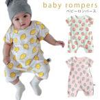 可愛い ベビー ロンパース 半袖 ボディスーツ キッズ 赤ちゃん ロンパース 肌着 カバーオール 赤ちゃん 幼児 つなぎ 新生児 子供 女の子 男の子