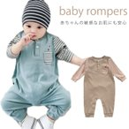 長袖 ボディスーツ 赤ちゃん ロンパース 肌着 カバーオール クマ ベビー ロンパース つなぎ キッズ 幼児 新生児 子供 女の子 男の子 子供服 ベ