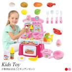 おままごと キッチンセット ままごと遊び おもちゃ 子供用 ままごと料理 台所 ままごとセット 組立式 鍋 お皿 フライパン 食器 調理器具付 子供