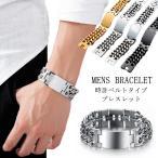 送料無料チタン ステンレス ブレスレット 十字架 時計ベルトタイプ ブレスレット メンズ ステンレス ブレスレット ウォッチベルト型