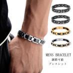 送料無料時計ベルト ブレス ステンレス チタン ブレスレット 磁気ブレスレット 時計ベルトタイプ ブレスレット メンズ ステンレス ブレスレット
