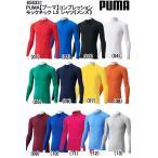 PUMA【プーマ】コンプレッションモックネック LS シャツ《メンズ》 656331