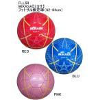 品番:FLL50 MIKASA【ミカサ】フットサル検定球(62-64cm)