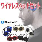 �ߥ� �磻��쥹 ����ۥ� Bluetooth �إåɥۥ� ���ƥ쥪����ۥ� ���ݡ��� �ϥե MP3 iphone6 iphone7 plus