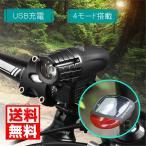 自転車 ライト led usb 充電式  ヘッドライト ソーラー テールライト付き 防水 ハンドル取り付け