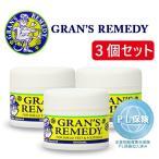 グランズレメディ 消臭粉 GRAN'S REMEDY レギュラー 無香料 50g 3個セット